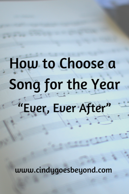 How To Choose The Style Of The: How To Choose A Song For The Year